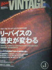 The Truth of Levi's History book levis denim collection 501 XX vintage jeans
