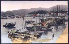 WANGCHAI Bay, HONG KONG. Vintage Postcard. VGC. Free UK Postage. ref 338