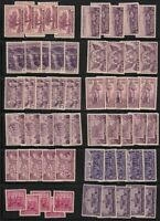1935-8 mixed 3c commemoratives Sc 772-838 MNH lot of 5 each