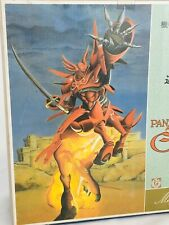 1987 Original Max Factory Panzer Blade Galient Horse Soldier Anime Model Kit Tv