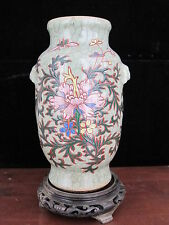 Antique Chinese Chrysanthemum Crackle Ware Vase