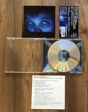 Porcupine Tree - Fear Of The Blank Planet Very Rare Japan Edition Steven Wilson