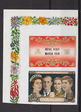 cook islands 1970 Sc 284 royal family ,imperf + label,MNH          m2145