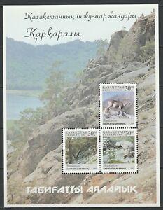 Kazakhstan 1997 Fauna, Nature, Animals MNH stamp