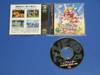 SNK Neo Geo CD Top Hunter Roddy & Cathy 2000160