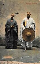 CHINESE PRIESTS PEKING CHINA TO USA POSTCARD 1913
