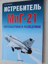 MiG-23,MiG-27,MiG-21,MiG-29,IL-18,Pe-8,TB-1,I-16,Do-17/217,HE 219,M-4/3M books