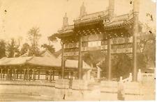Chine, China, Tientsin, vue sur une pagode (photo Française) Vintage albumen pri