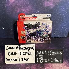 Transformers Rare Japan Gravity Plane Gun 5 Figures Decepticon Takara Tomy