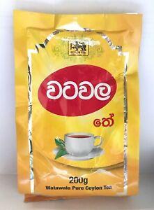 Ceylon Tea - Watawala Kahata Sri lanka Natural Organic Best Pure Black Tea 200g