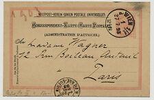 ÖSTERREICH 1898 AUSLANDSKARTE, WIEN Nach PARIS (Frankreich)