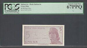 Indonesia 5 Sen 1964 P91a Uncirculated Graded 67