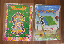 10 Islamic Flag Eid Milad Un Nabi Bunting Naqsh E Nalain Paak Wall Decoration
