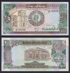 Sudan 100 sudenese pounds 1988(90) FDS/UNC  A-06