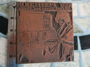 LETTERPRESS PRINTING BLOCK NEW PERFECTION COOK STOVE COPPER ON WOOD