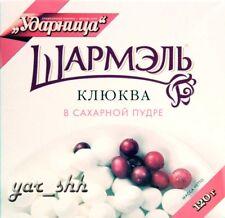 Sharmel - Natual Canberries in Sugar - Udarnitsa - GMO and Gluten Free