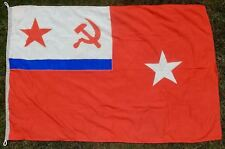 Soviet Union Russian Russia USSR 1989 Flag of Naval Navy Formation Commander