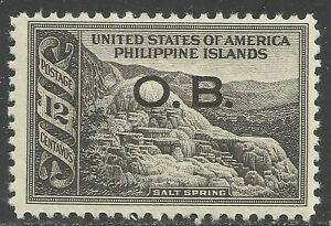 U.S. Possession Philippines Official stamp scott o20 - 12 cent 1935 issue mlh #2
