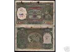 BURMA ON INDIA 100 RUPEES P33 1947 BRITISH KING GEORGE VI RARE OVPT GB UK NOTE