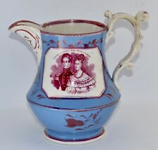 Rare Antique Young Queen Victoria & Prince Albert Lustre Table Jug/Pitcher (1L)