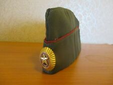 forage cap officer of the Russian army / possible size 54