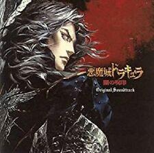 CASTLEVANIA AKUMAJO DRACULA SOUNDTRACK CD music Soundtrack 1