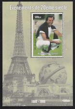 Guinea 6135 - 1998 eventi del 20th secolo JULIO IGLESIAS PERF M/foglio U/M