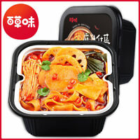 Lazy Self-heating Hot Pot Fast Food Lunch Chinese Food Snacks BE&CHEERY/ 百草味自热火锅