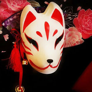 Japanese Traditional Fox KITSUNE Mask OMEN Cosplay Costume Rare from JAPAN