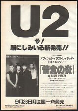 1988 U2 Touch The Flame Japan book promo print ad / mini poster advert u102r
