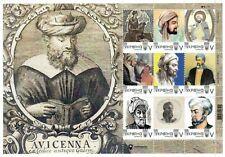 Ukraine 2019, Medicine, Astronomy, Philosophy, Avicenna, sheet of 9v