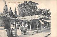 B96116 golden temple benares    india