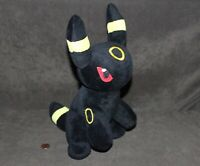 "Pokemon Go X&Y Quality Plush - 10"" Tall UMBREON Eevee Evolution Stuffed Toy"