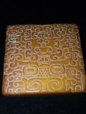 Antique, museum quality, h. carved Chinese Yellow Jade 6 sided Amulet /Pendant.