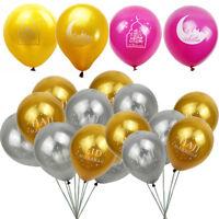 festival. aufblasbares spielzeug eid mubarak luftballons party - event dekor