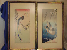 "2 Framed Asian styled prints birds 11 3/4"" x 20 3/4"" black gold frames art"