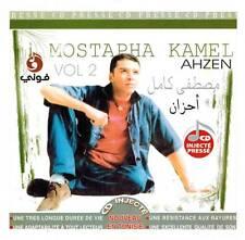 Arabische Musik - Mustafa Kamel - Ahzen Vol.2