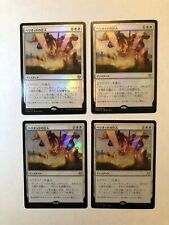 MTG - 1x Heliod's Intervention Japanese Foil Theros Beyond Death NM