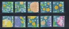 Japan 2018 Flowers in Daily Life Complete Used Set of 10  82Y Scott# 4212 a-j