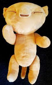 "Disney BABY SIMBA 15"" Jointed Plush Lion King Broadway Musical -Stuffed Animal"