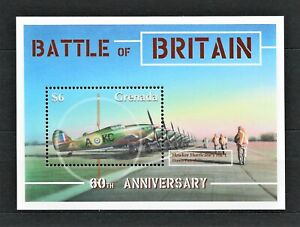WWII Rare MNH Stamp WW2 Avia War in Air Plane Hawker Air Force Battle of Britan