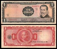 El Salvador P-115 VF /> Columbus 1972 Pre-USD$ 1 Colone
