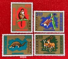 1971 China Taiwan Stamps SC#1716-1717 Full Set MLH