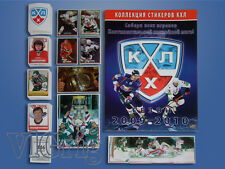 2009 2010 Russian Hockey KHL Upper Deck  - empty album + set (ALL 447 stickers)