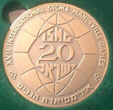 ISRAEL SCARCE LARGE BRONZE MEDAL,17th INTERNATIONAL STOKE-MANDEVILLE GAMES.59 MM