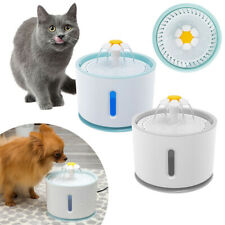 Upgrade Automatic Electric Pet Dish Drinking Bowl Cat Dog Fountain Water Filter