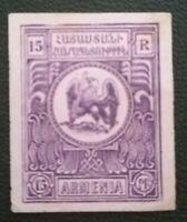 N°164 timbre ARMENIE 1ER TIMBRE ORIGINAL SANS DENT NEUF SANS CHARNIERE 1920