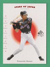 2001 Upper Deck SP Stars Of Japan Tsuyoshi Shinjo Tomokazu Ohka #RS16