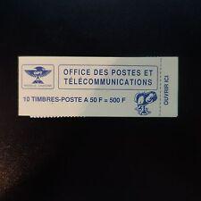 NOUVELLE CALÉDONIE CARNET C588 N°588 x10 VALEURS NEUF ** MNH COTE 16€