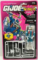 TAS040140 - 1992 Hasbro G.I. Joe Ninja Force Action Figure - Bushido